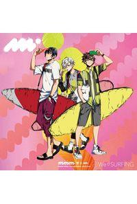 (CD)「WAVE!!」ユニットソングCD We love SURFING/mmm