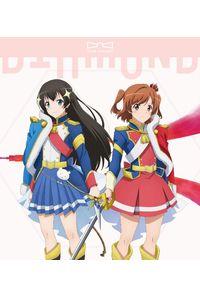 (CD)「少女☆歌劇 レヴュースタァライト」Star Diamond(通常盤)/スタァライト九九組