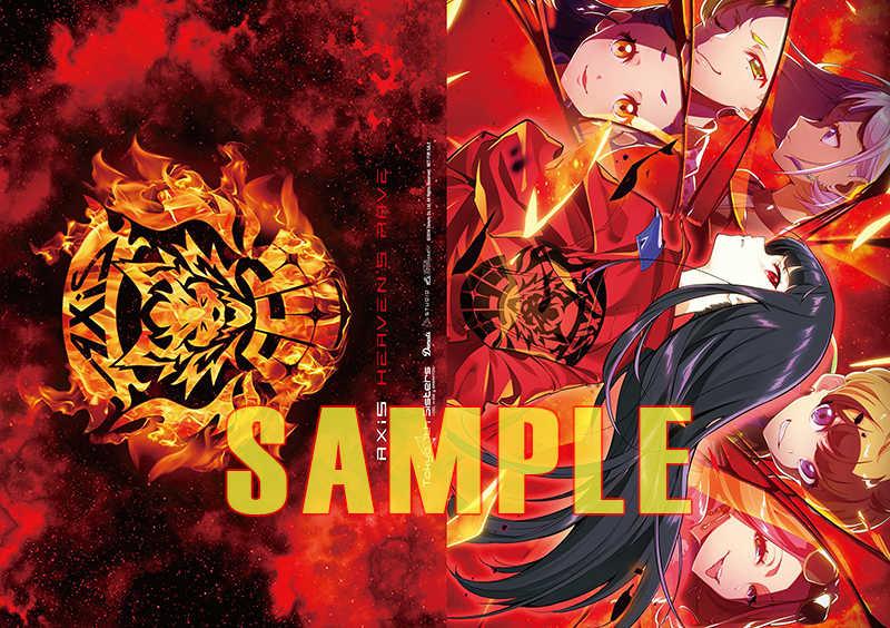 (CD)【特典】A4クリアファイル((CD)「Tokyo 7th シスターズ」HEAVEN'S RAVE(初回限定盤)/AXiS)