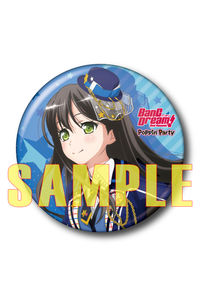 (CD)【特典】57mm缶バッジ(花園たえver.) ((CD)「BanG Dream! 2nd Season」挿入歌 Dreamers Go!/Returns(Blu-ray付生産限定盤)/Poppin'Party)