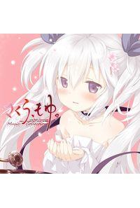 (CD)さくら、もゆ。 -as the Night's, Reincarnation- ミュージックコレクション