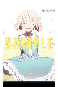 (CD)【特典】全巻連動特典:B2タペストリー((CD)Fate/Prototype 蒼銀のフラグメンツ Drama CD & Original Soundtrack 1-5)