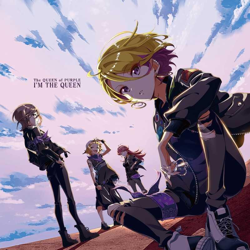(CD)「Tokyo 7th シスターズ」I'M THE QUEEN(通常盤)/The QUEEN of PURPLE