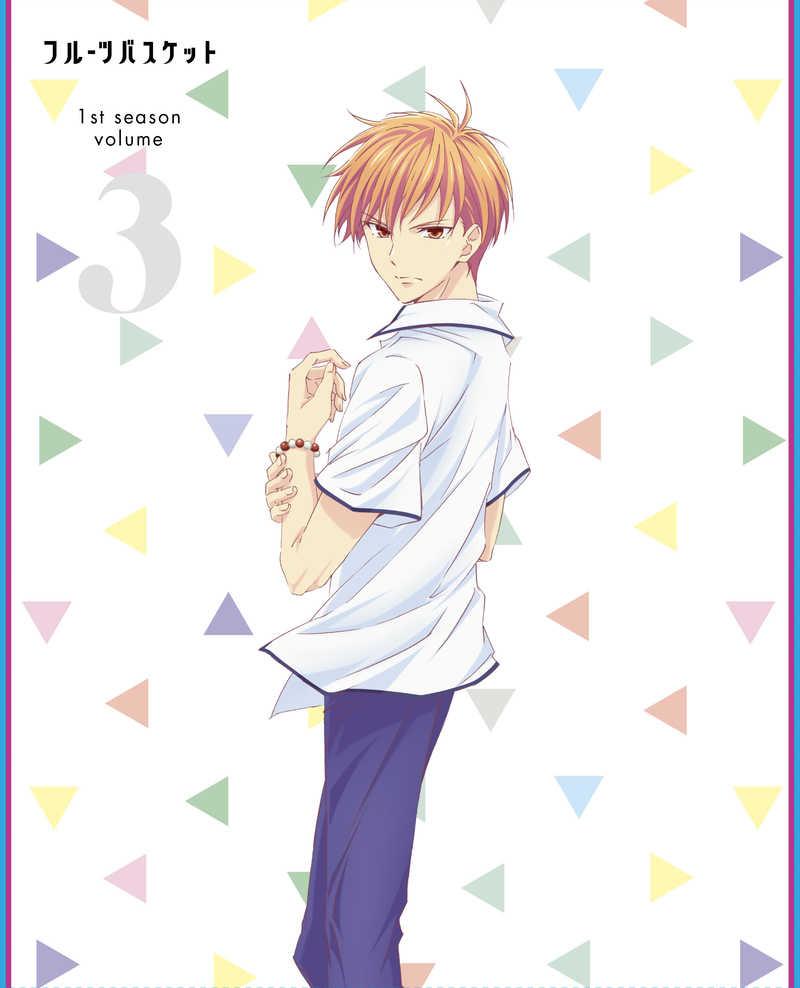 (DVD)フルーツバスケット 1st season Vol.3