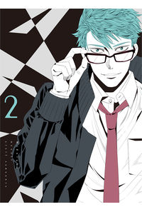 (DVD)真夜中のオカルト公務員 第2巻
