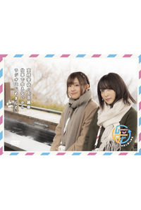(DVD)DVD「高橋李依・上田麗奈 仕事で会えないからラジオはじめました。~仲良し旅in伊豆~」