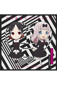 (CD)ラジオCD「平成最後の告RADIO~powered by 四宮グループ~」