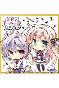 (CD)ラジオCD「オトメ*ドメイン RADIO*MAIDEN」 Vol.10