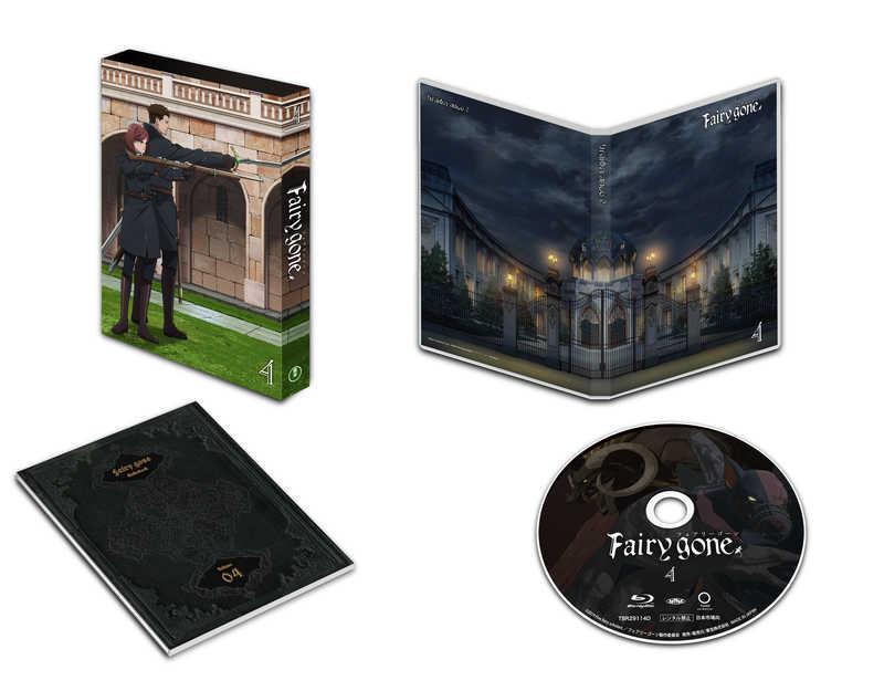 (BD)Fairy gone フェアリーゴーン Blu-ray Vol.4