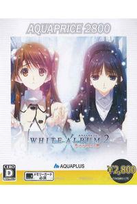 (PSVita)アクアプラスオフィシャルストア WHITE ALBUM2 -幸せの向こう側- AQUAPRICE2800