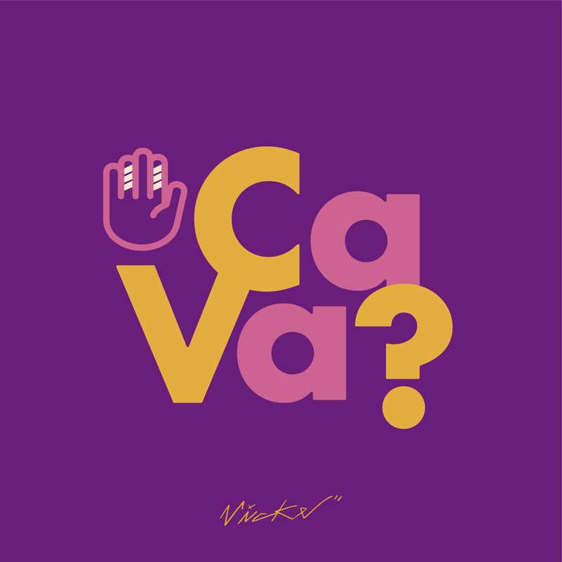 (CD)「フルーツバスケット」エンディングテーマ収録 Ca Va?(DVD付盤)/ビッケブランカ