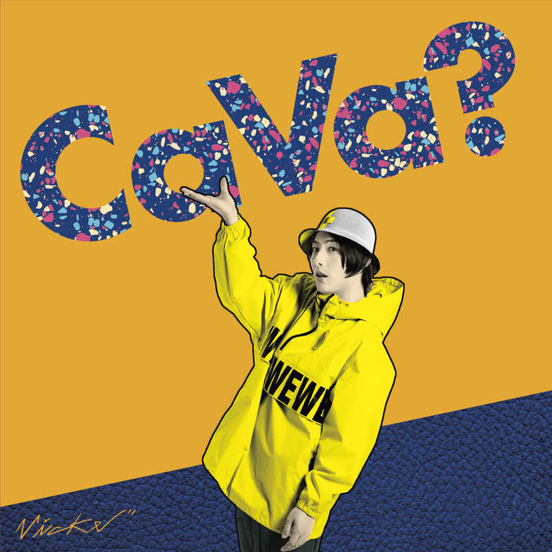 (CD)「フルーツバスケット」エンディングテーマ収録 Ca Va?(通常盤)/ビッケブランカ