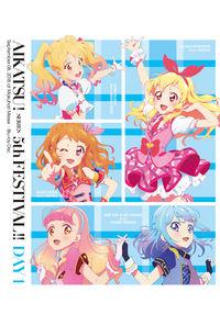 (BD)アイカツ!シリーズ 5thフェスティバル!! Day1 Blu-ray