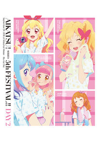 (BD)アイカツ!シリーズ 5thフェスティバル!! Day2 Blu-ray