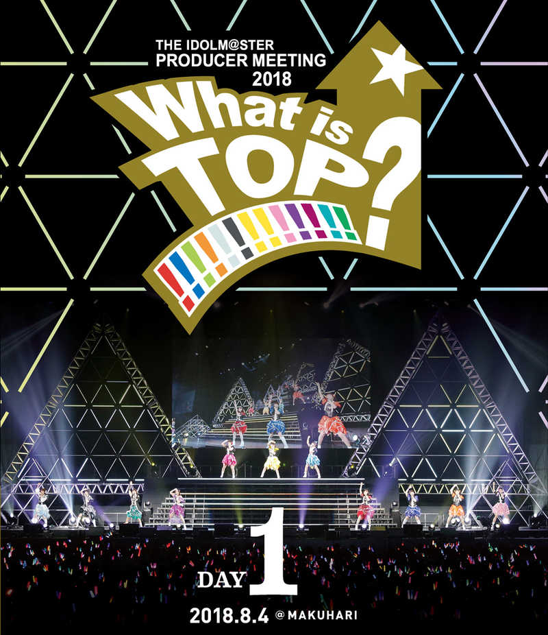 (BD)THE IDOLM@STER PRODUCER MEETING 2018 What is TOP!!!!!!!!!!!!!? EVENT Blu-ray DAY1