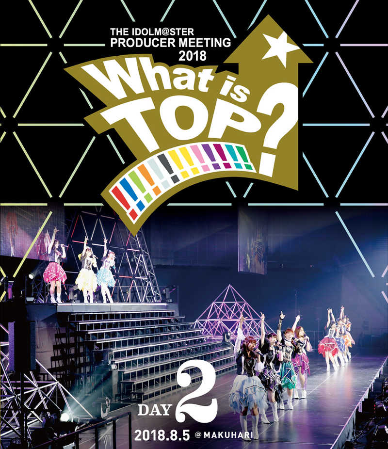 (BD)THE IDOLM@STER PRODUCER MEETING 2018 What is TOP!!!!!!!!!!!!!? EVENT Blu-ray DAY2