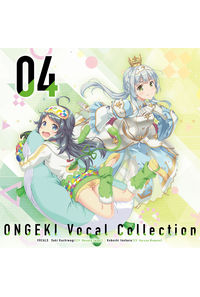 (CD)「オンゲキ」ONGEKI Vocal Collection 04