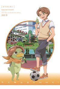 (DVD)さらざんまい 3(完全生産限定版)