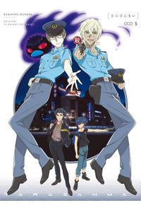(DVD)さらざんまい 5(完全生産限定版)