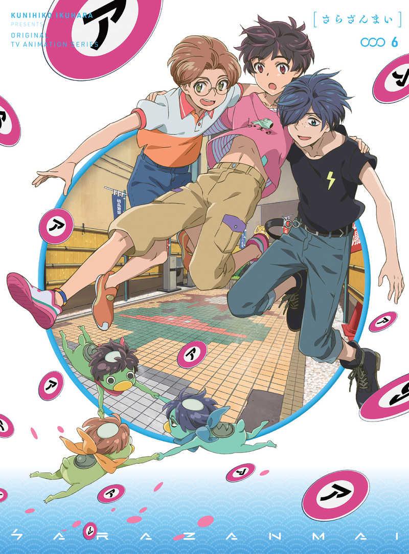 (DVD)さらざんまい 6(完全生産限定版)