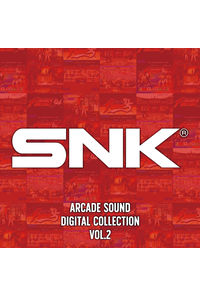 (CD)SNK ARCADE SOUND DIGITAL COLLECTION Vol.2
