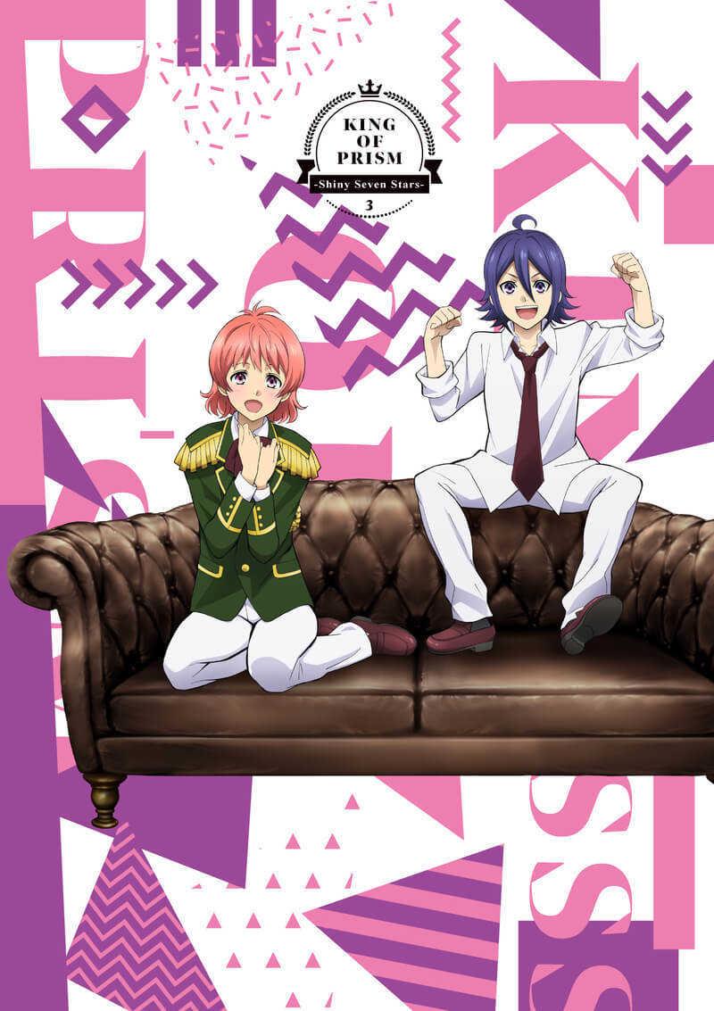 (BD)「KING OF PRISM -Shiny Seven Stars-」第3巻
