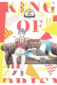 (DVD)「KING OF PRISM -Shiny Seven Stars-」第4巻
