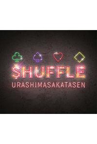 (CD)$HUFFLE(初回限定盤A)/浦島坂田船