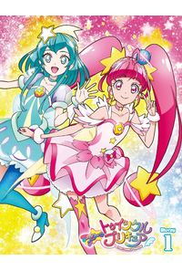(BD)スター☆トゥインクルプリキュア vol.1