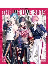 (BD)B-PROJECT THRIVE LIVE 2019 初回生産限定盤
