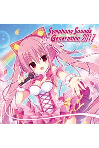 (CD)Symphony Sounds Generation 2017