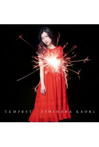 (CD)「魔王様、リトライ!」オープニングテーマ TEMPEST(初回限定盤)/石原夏織