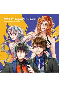 (CD)ラフラフ!-laugh life- 1st Round