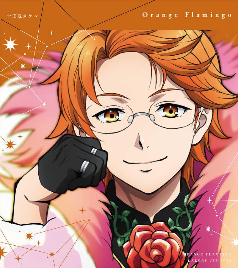 (CD)KING OF PRISM -Shiny Seven Stars- マイソングシングルシリーズ 「Orange Flamingo/Unite! The Night!」
