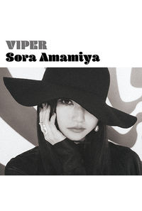 (CD)VIPER(通常盤)/雨宮 天