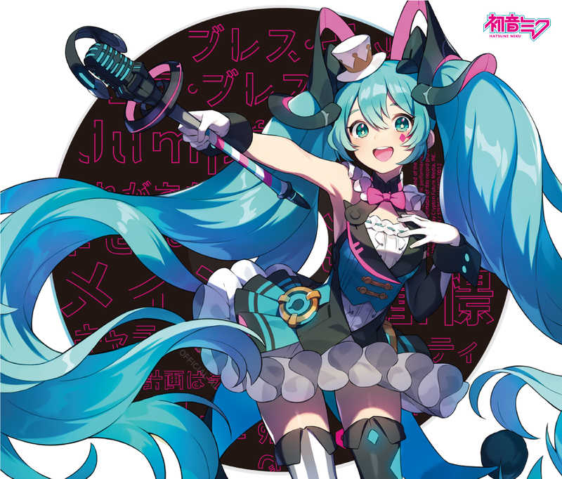 (CD)初音ミク「マジカルミライ 2019」OFFICIAL ALBUM
