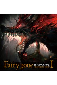 "(CD)「Fairy gone フェアリーゴーン」挿入歌アルバム「Fairy gone ""BACKGROUND SONGS""I」"