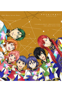 (CD)KING OF PRISM -Shiny Seven Stars- マイソングシングルシリーズ 「ナナイロノチカイ! -Brilliant oath-/BOY MEETS GIRL」