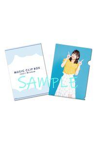 (BD)【特典】A4クリアファイル((BD)Inori Minase MUSIC CLIP BOX)