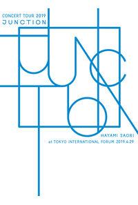 """(BD)早見沙織/HAYAMI SAORI Concert Tour 2019 """"JUNCTION"""" at 東京国際フォーラム (数量限定生産版)"""