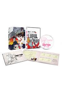 (DVD)LUPIN THE IIIRD 峰不二子の嘘 限定版