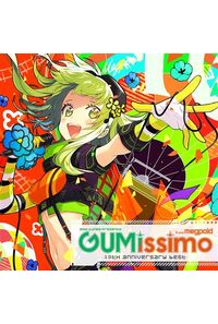 (CD)EXIT TUNES PRESENTS Gumissimo from Megpoid ―10th ANNIVERSARY BEST―