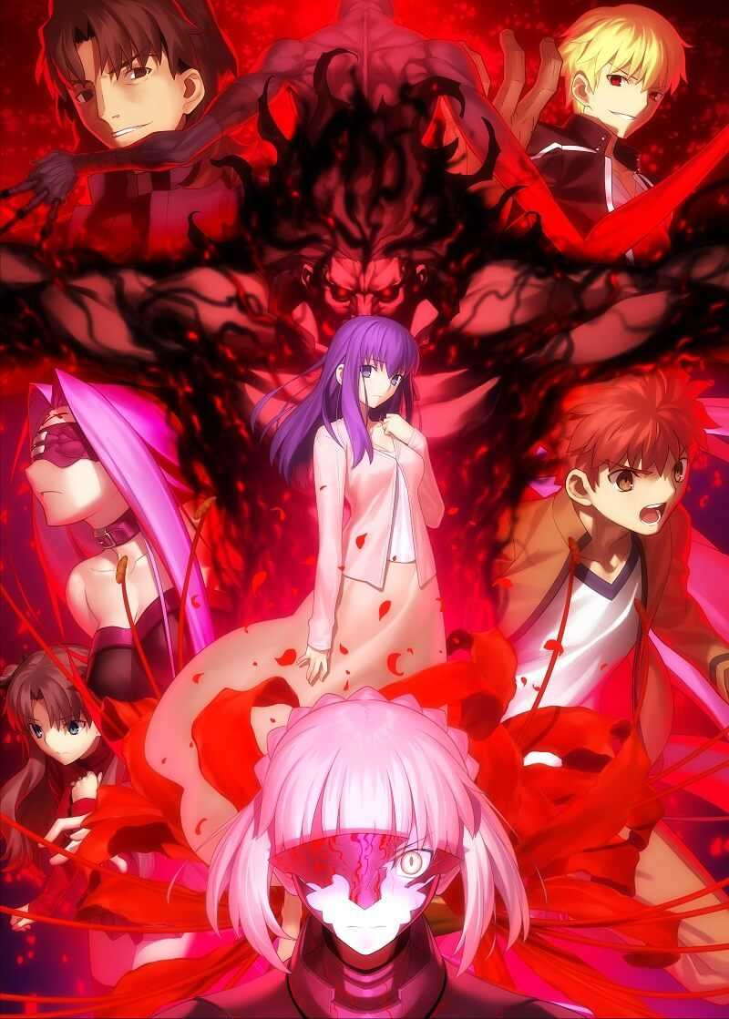 (BD)劇場版「Fate/stay night [Heaven's Feel] II.lost butterfly」(完全生産限定版)