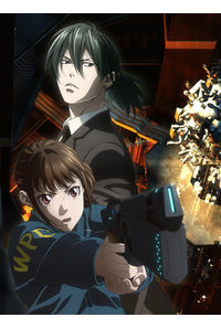 (BD)PSYCHO-PASS サイコパス Sinners of the System Case.1 罪と罰
