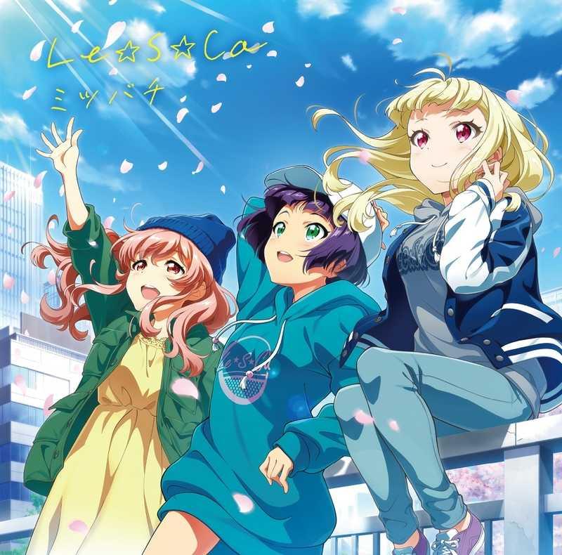 (CD)「Tokyo 7th シスターズ」ミツバチ(通常盤)/Le☆S☆Ca