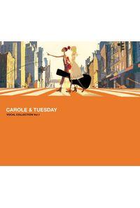 (CD)「キャロル&チューズデイ」VOCAL COLLECTION Vol.1