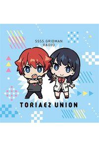 (CD)アニメGRIDMAN ラジオ とりあえずUNION ラジオCD vol.1