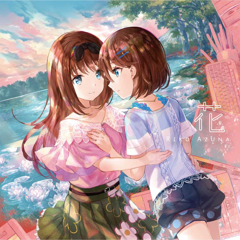 (CD)「夢現Re:Master」エンディングテーマ 花/安月名莉子