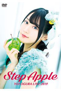 (DVD)小倉 唯 LIVE 2019 「Step Apple」