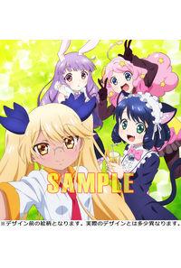 (CD)【特典】アナザージャケット(プラズマジカ絵柄)((CD)P SHOW BY ROCK!!)
